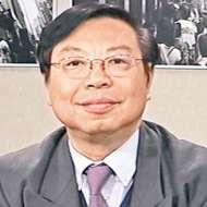 羅志華教授 (法律學者)